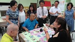 「以遊抗憂」 中區老人之家桌遊體驗成果展