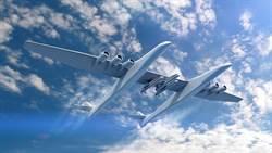 首度發動6引擎 世界最大飛機向首飛邁進