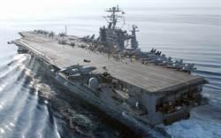 美國尼米茲級航艦 將花費28億美元大升級