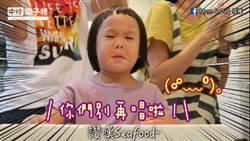 有梗!小孩挑食怎麼辦?教他感恩seafood準沒錯