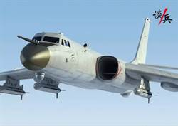 陸空軍轟6N圖像曝光 作戰半徑超5,000公里
