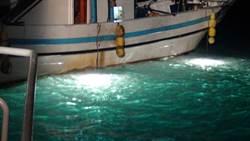 強光閃瞎魚群 3艘漁船重罰12萬