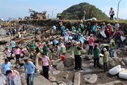 響應國際淨灘日 張榮發基金會號召200人淨灘