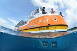 全台唯一雙引擎加裝螺旋槳保護罩半潛艇 就在小琉球