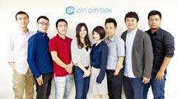 Pinpinbox 推數位加值內容
