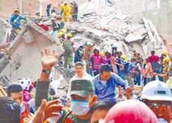 墨強震逾200死 5台僑受困