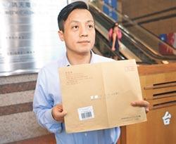 國民黨被去中國化 外交部道歉