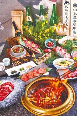 上海米其林指南 兩岸餐飲摘星