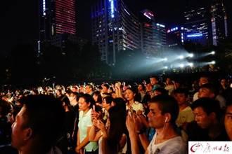 廣州國際戶外藝術節開幕 精采表演大獲好評