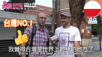外國人為何選擇來台學中文?吳鳳街訪聽到答案超認同