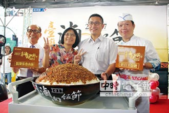 臺灣滷肉飯節巡迴列車 開往桃園大街吃國飯