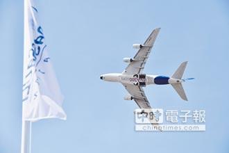A380滯銷 空巴寄望大陸市場