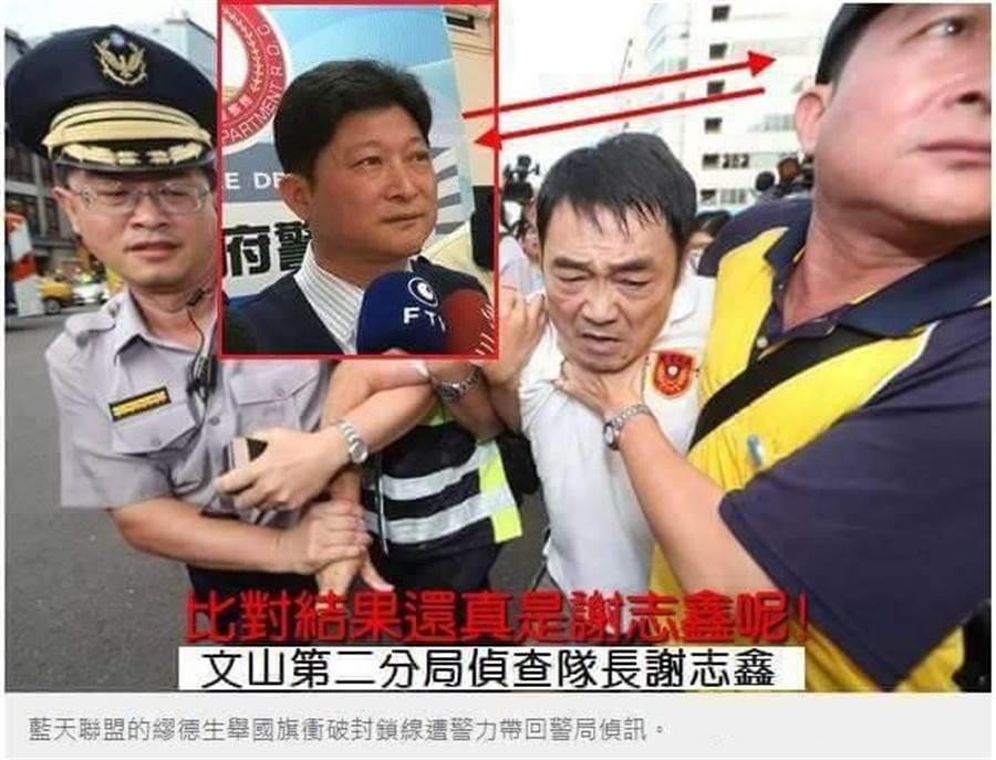 藍天行動聯盟出示成員被警方施暴的照片。(藍天行動聯盟提供)
