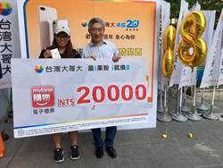 排隊買iPhone 8 台灣大贈2萬禮券