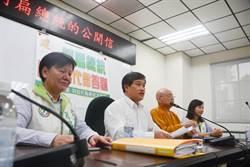 特赦阿扁聯盟 建請陳水扁出席民進黨全代會