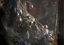 墨西哥地震已273死 女童受困36小時後奇蹟獲救