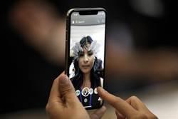 《商業周刊》iPhoneX最熱話題 「刷臉時代」解惑六問