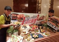 《產業》台北加盟展揭幕,拉亞漢堡推優惠方案