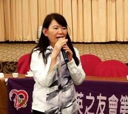 陳明文之妻廖素惠反擊 張花冠兩面手法抹黑陳明文