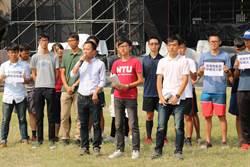 「中國新歌聲」毀台大田徑場 學生會質疑違法