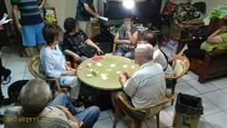 警破獲四色牌賭場 12名賭客遭裁罰