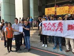 以蔣公移靈之名占民地42年未徵收 地主抗議