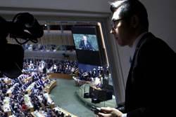 【白宮義見】在聯合國看川普聯大處女秀?