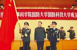 雙一流公布 北京8所大學入選