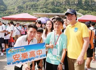 基隆海洋成年禮 120高中學子出航「轉大人」