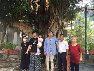 在地的媽媽揪護樹 公民捍衛樹木生存權