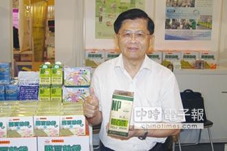 南寶賜永康益生菌 業界優質產品
