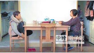 《日常對話》代表台灣角逐奧斯卡