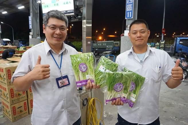 新北市果菜運銷股份有限公司9月份起推出「有機蔬菜箱」直送到你家。(葉書宏翻攝)