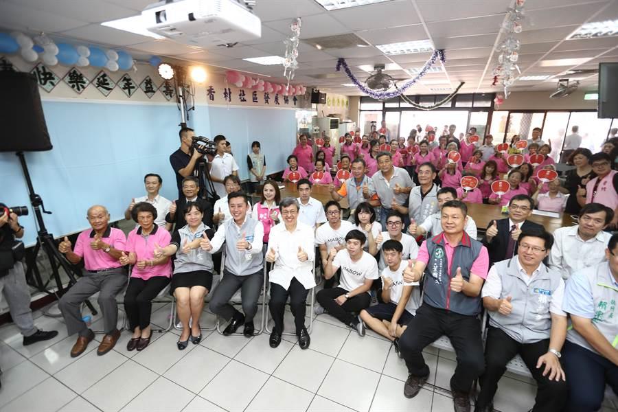 副總統陳建仁參訪新竹市香村社區發展協會。(徐養齡攝)