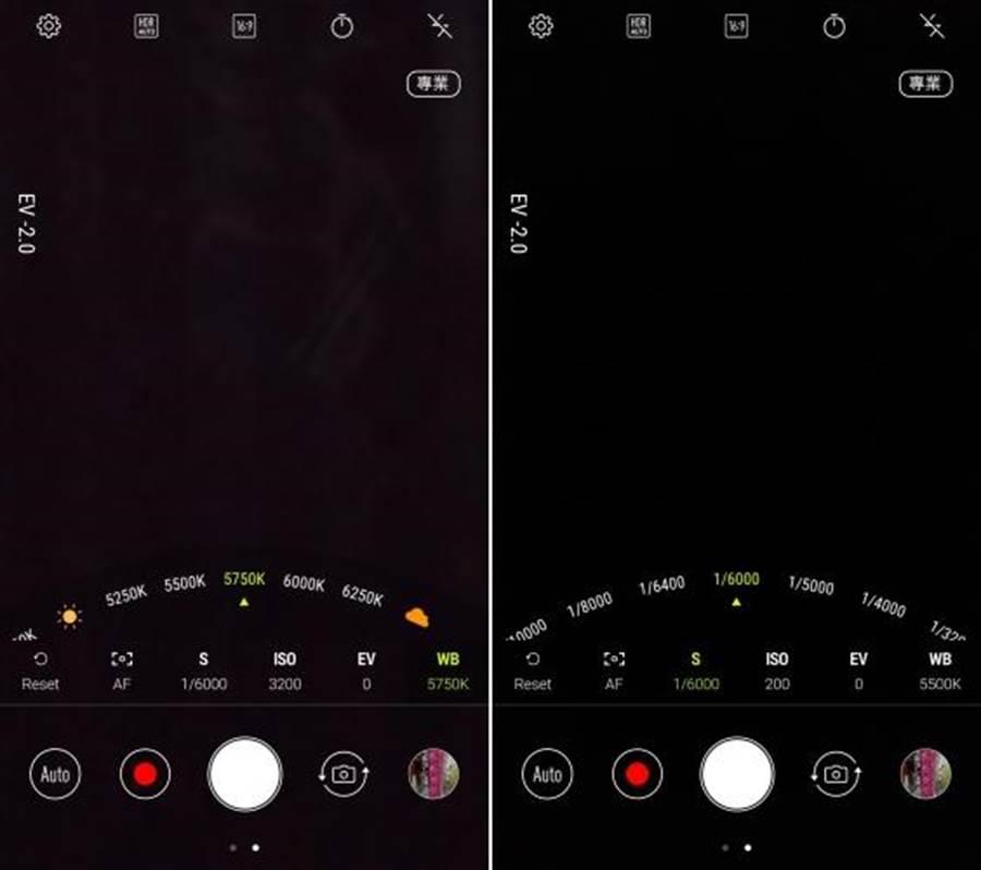 ZF4 Selfie Pro專業模式螢幕截圖。(圖/螢幕截圖)