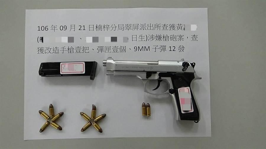 警方起獲手槍及12發子彈。(郭韋綺翻攝)