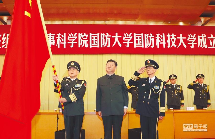 7月19日,國防科技大學成立。(新華社)