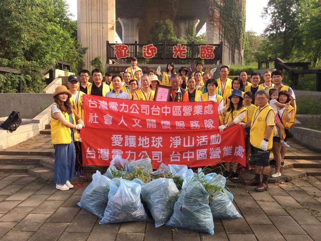 台電員眷前往沙鹿休閒景觀步道健行兼淨山,共清出60公斤垃圾。(台電提供)