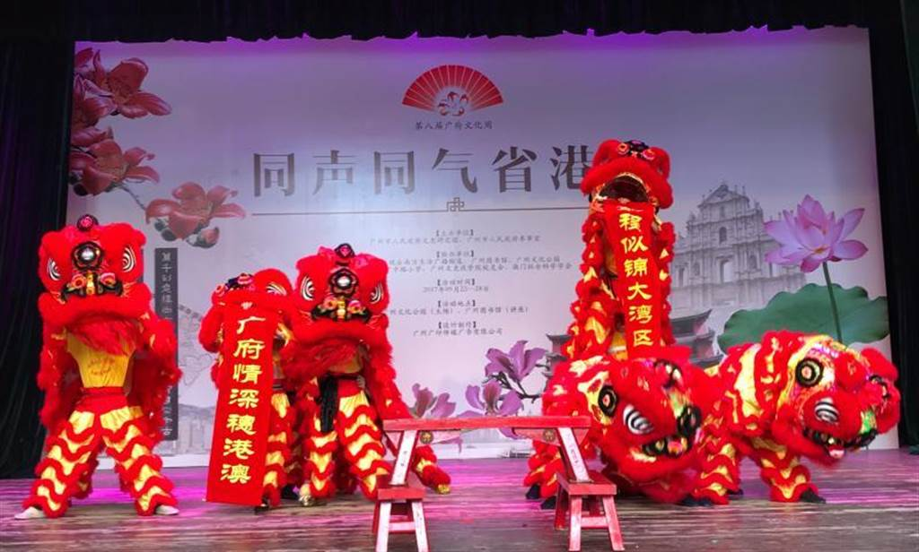 開幕式的舞獅表演,拉開廣府文化周的序幕。(圖取自大洋網)
