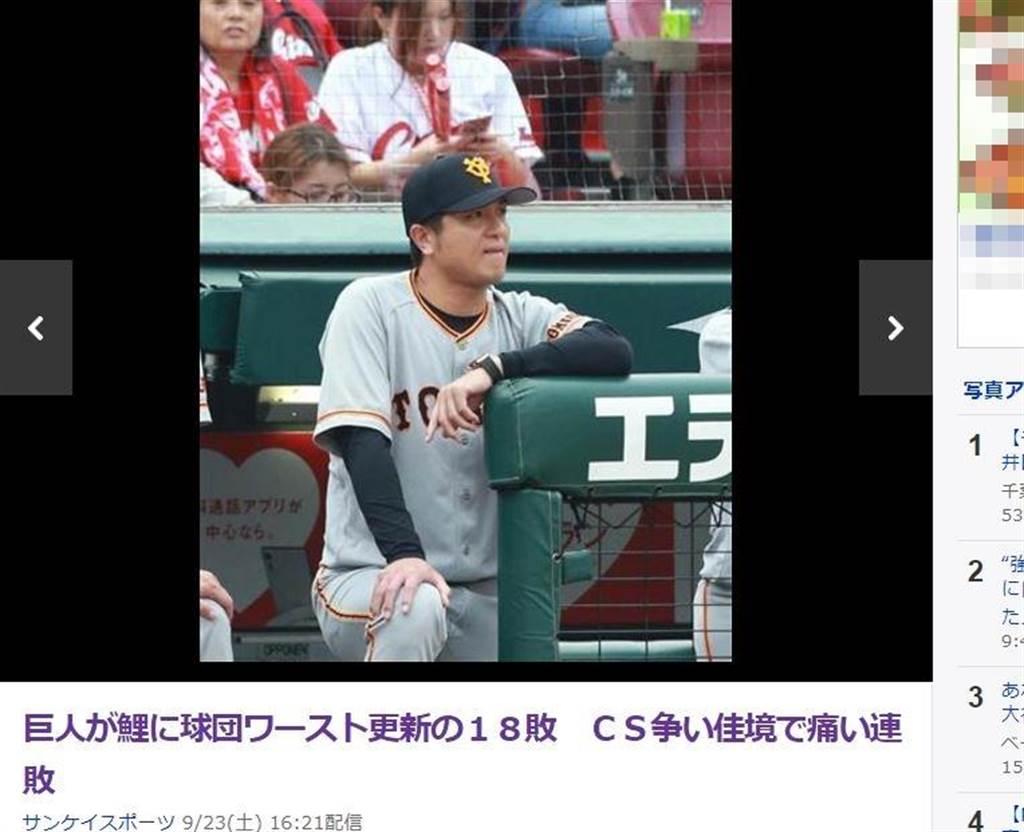 巨人攻勢頻受阻,總教練高橋由伸(圖)顯得相當懊惱。(截自日本雅虎體育)