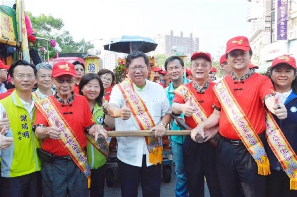 桃園市長鄭文燦及地方人士,23日參加踩街繞境祈福活動。(甘嘉雯攝)