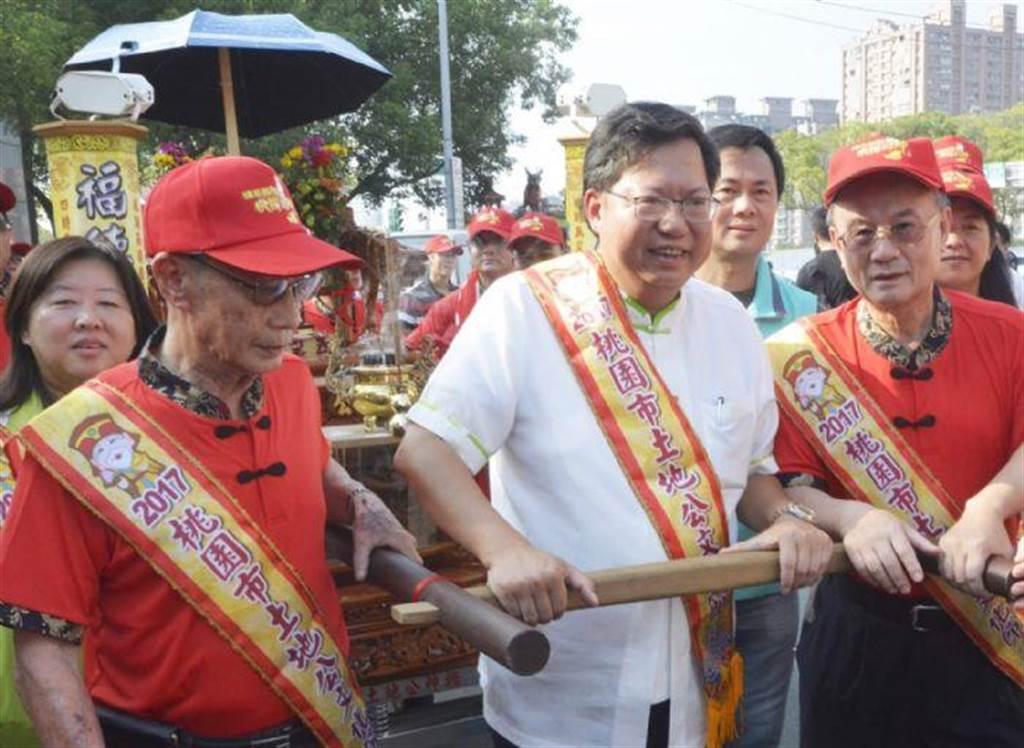 桃園市長鄭文燦表示,市府規畫土地公文化節明年擴大轉型為「桃園國際民俗藝術節」。(甘嘉雯翻攝)