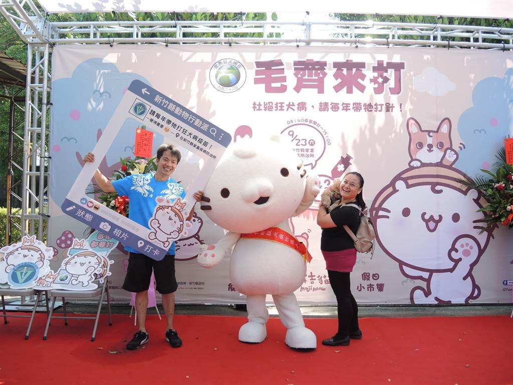 新竹縣家畜疾病防治所舉辦「毛齊來打」活動,防疫大使麻吉貓好吸睛。(邱立雅攝)