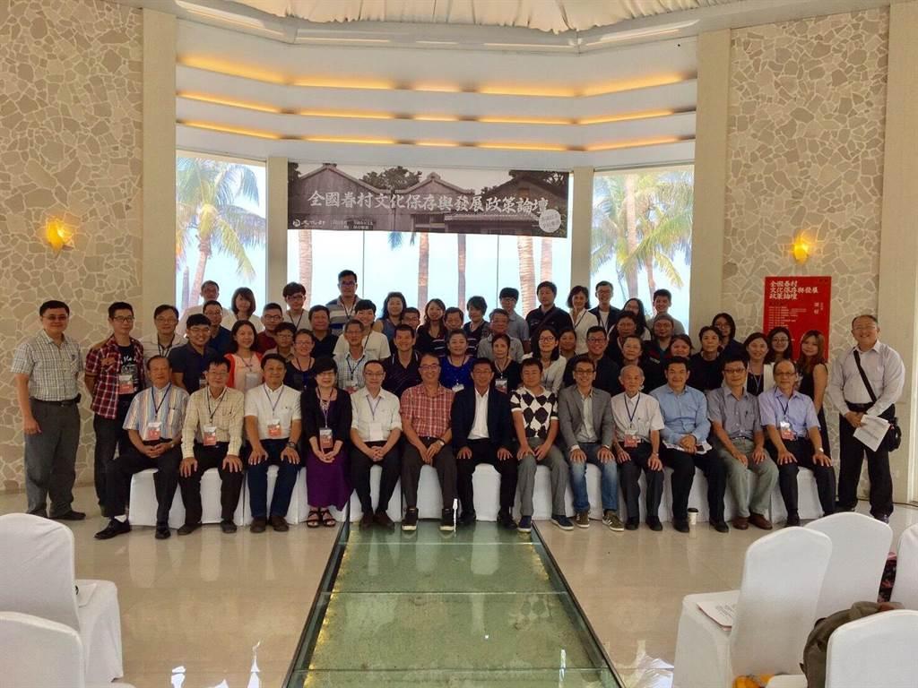 全國眷村文化保存與發展政策論壇在高雄舉行。(郭韋綺翻攝)