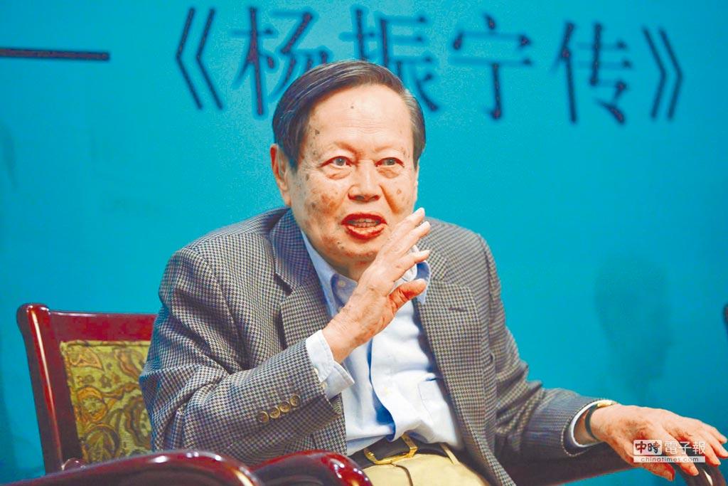 諾貝爾物理獎得主楊振寧。(中新社)
