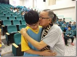 愛滋病防治宣導被指內容不當 學校:安全無虞