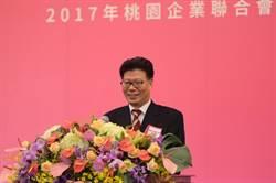 欣興總經理黃盛郎接任桃園企業聯合會長