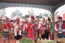 苗栗都會原住民歲時祭儀 各族歌舞交流