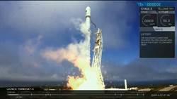 延遲發射福衛5號SpaceX要賠 台灣沒吃虧