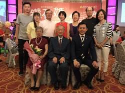 竹市慶祝37對鑽石婚 85歲伴侶攜手60年